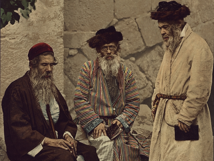 Httpwww Overlordsofchaos Comhtmlorigin Of The Word Jew Html: In Color: Amazing Photos Of Jews And Muslims In The Holy
