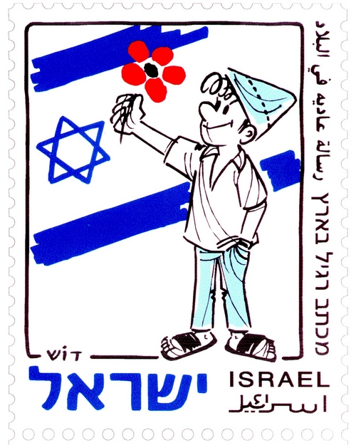 Image result for ‫שרוליק‬‎