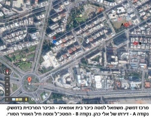 """כך נלכד """"האיש שלנו בדמשק"""" אלי כהן"""