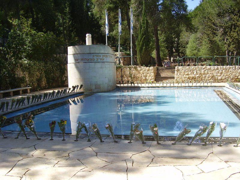 The SS Erinpura memorial at the military cemetery on Mount Herzl. Photo: Dr. Avishai Teicher