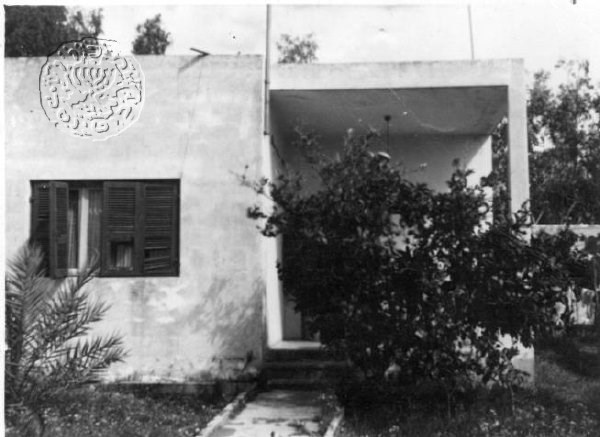 The house where Menachem Begin lived as Israel Halperin in the Hasidof neighborhood in Petah Tikva. From the Jabotinsky Institute collection. For more photos of the house click here for the Petah Tikva online archive