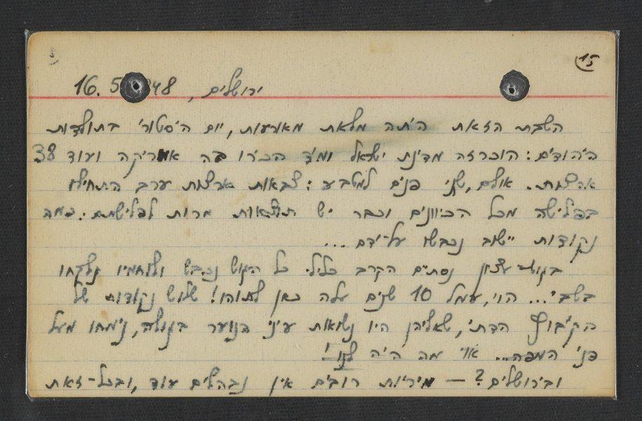 Entry from Kadari's diary