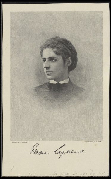 Emma Lazarus' famous portrait, from the Archives of the National Library