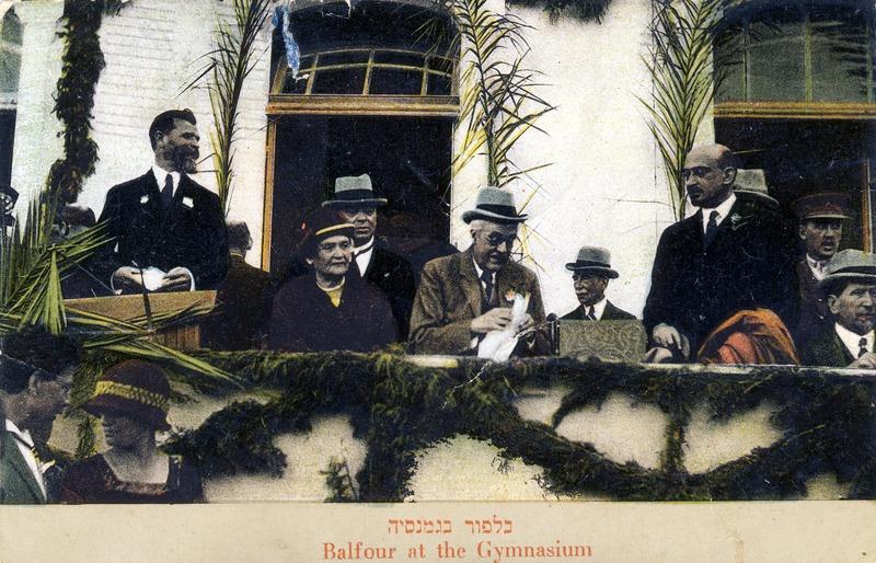 ביקורם של הלורד בלפור וחיים ויצמן ב'גימנסיה הרצליה' מתוך אוסף גימנסיה הרצליה שבארכיון הספרייה הלאומית