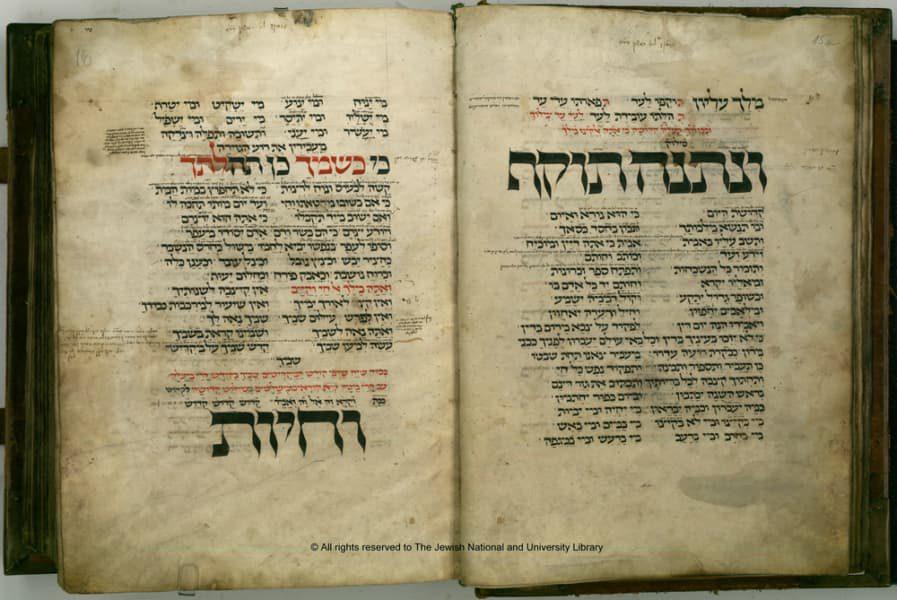מתוך מחזור וורמייזא, כרך ב, דף 15ב – 16א.