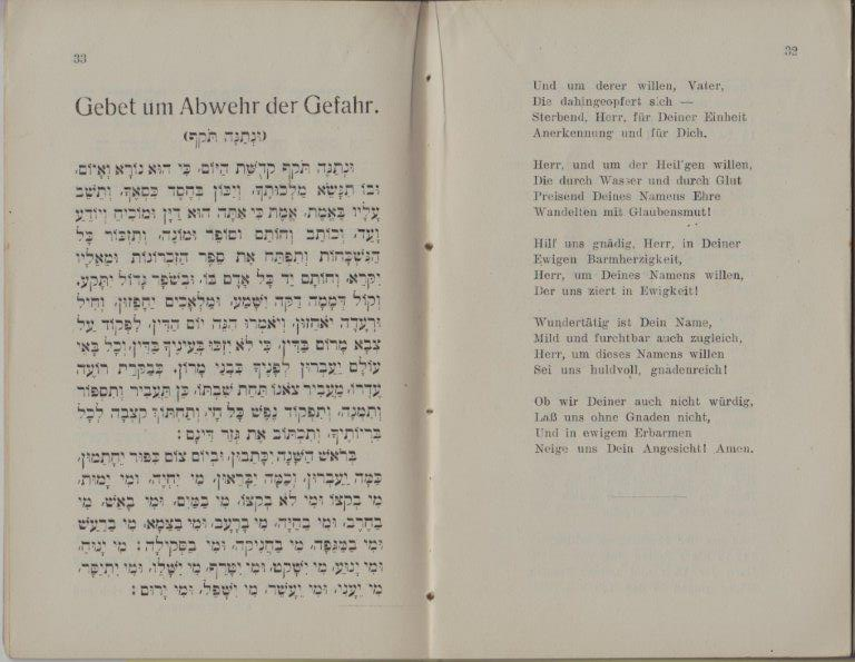 Days of Awe for the Jewish Soldiers of the First World War
