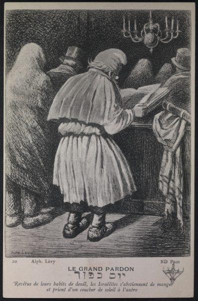 תפילה בבית הכנסת ביום הכיפורים