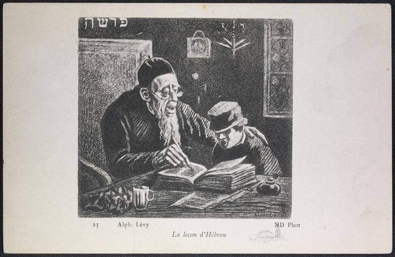 נער עם רבו, קורא מתוך פרשת השבוע במסגרת שיעור עברית