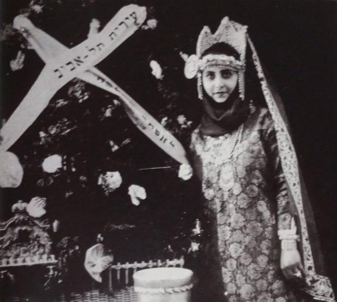 המלכה צפורה צברי מציגה את המתנות שזכתה בהן: כד קרמיקה, זר פרחים וחנוכייה. אוסף המוזיאון לתולדות תל-אביב – יפו