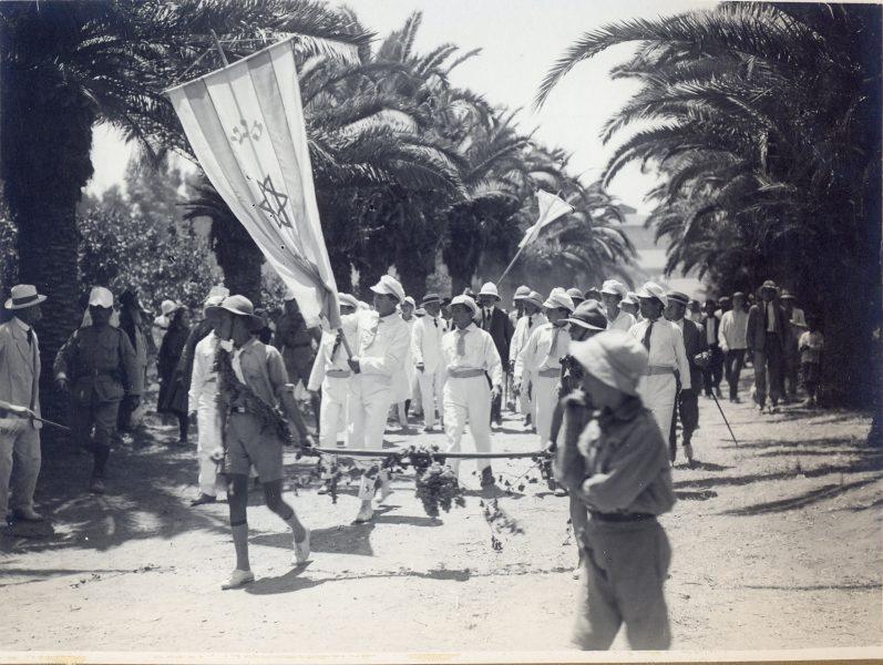 קבלת פנים לסמואל בראשון לציון, 27 ביולי 1920