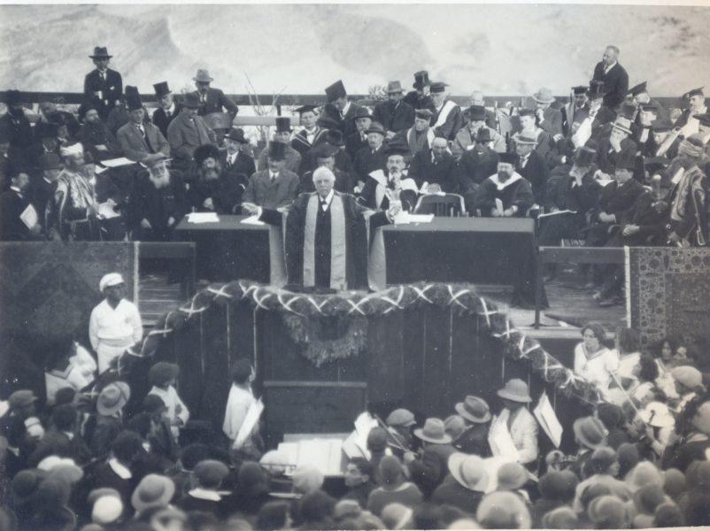 ארתור בלפור נואם בטקס פתיחת האוניברסיטה, 1 באפריל 1925