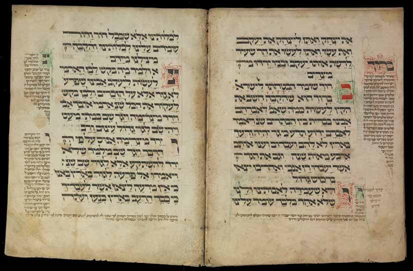 הגדה של פסח בתוך מחזור תפילה אשכנזי, הכולל תפילות לכל השנה. כתיבה אשכנזית, המאה הארבע עשרה / Ms. Heb. 4°682