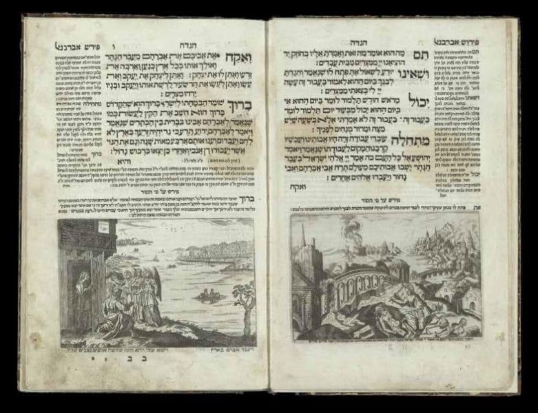 ההגדה המודפסת הראשונה. נעשתה על ידי האמן אברהם בן יעקב, אמשטרדם 1695. / R2°35V 3398