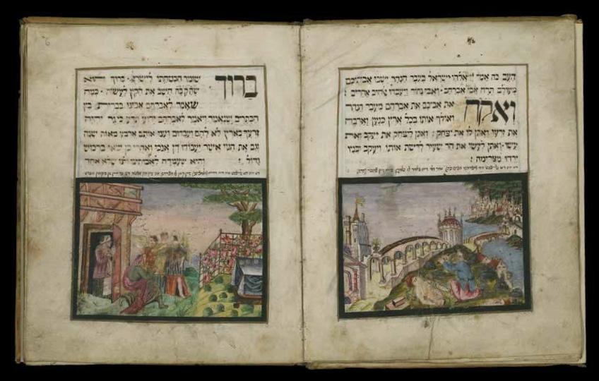 הגדת לייפניק: נכתבה על קלף בכתיבה מרובעת על ידי יוסף בן דוד מלייפניק, 1733 / Ms. Heb. 8°983