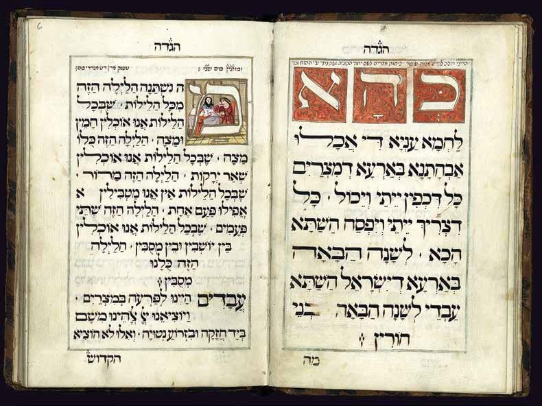 הגדת נתן בן שמשון ממזריץ', מרכז אירופה 1730 / Ms. Heb. 8°2237
