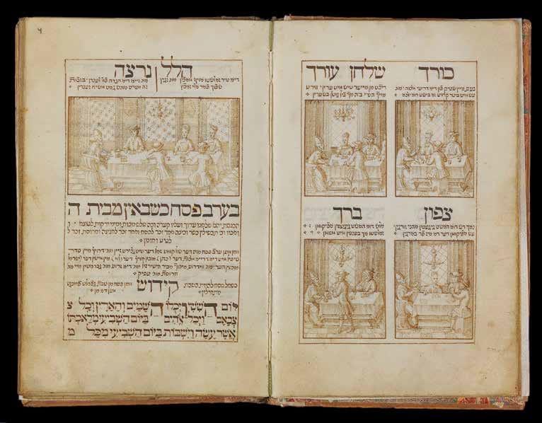 הגדת משולם זימל, הגדה שהיא העתק-חיקוי בכתב יד של דפוס אמשטרדם, 1719 / Ms. Heb. 8°5573