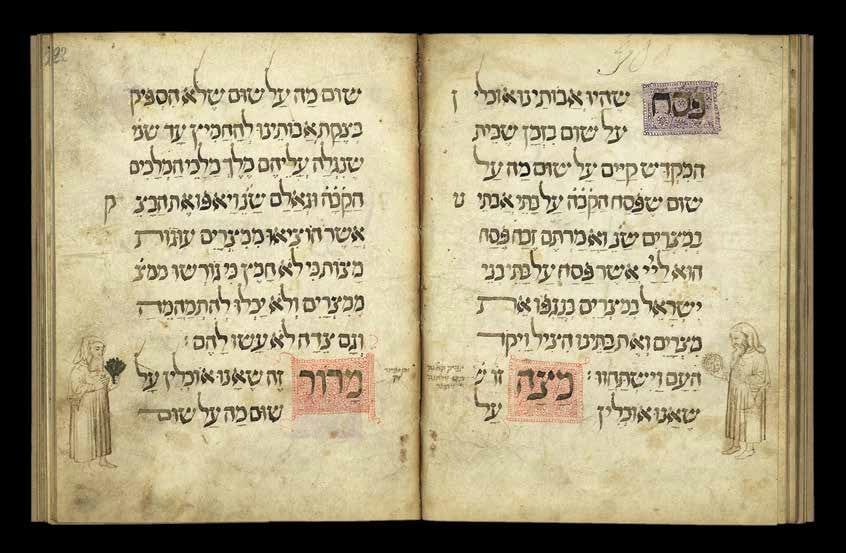 הגדת וולף, הגדה מאוירת, כתובה בכתב-יד, מהמאה ה-14 / Ms. Heb. 38°7246