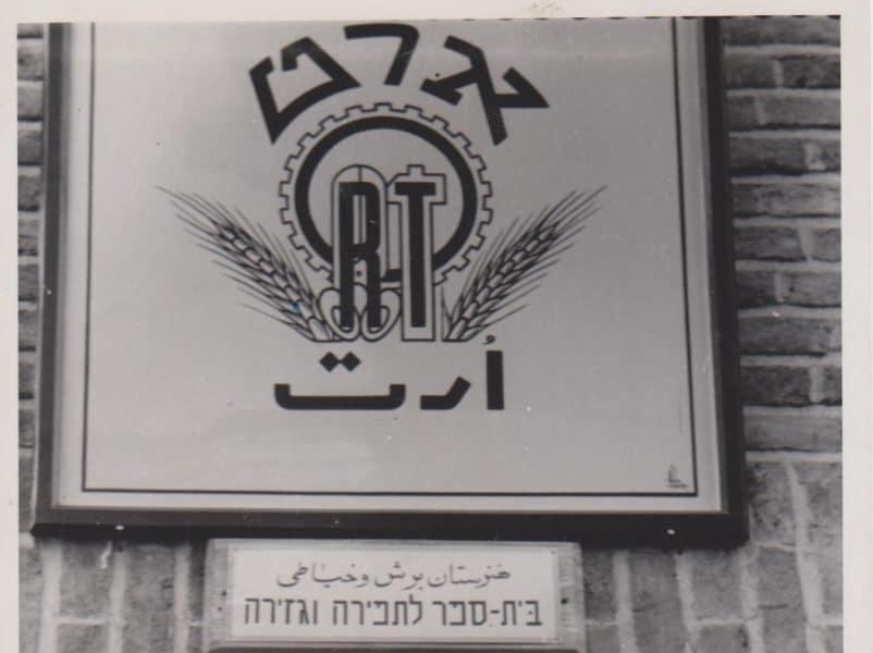 iran_378