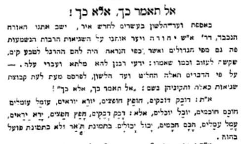 כך ולא כך. הכתבה מה-19 ביוני 1908. לחצו על התמונה לטור המלא