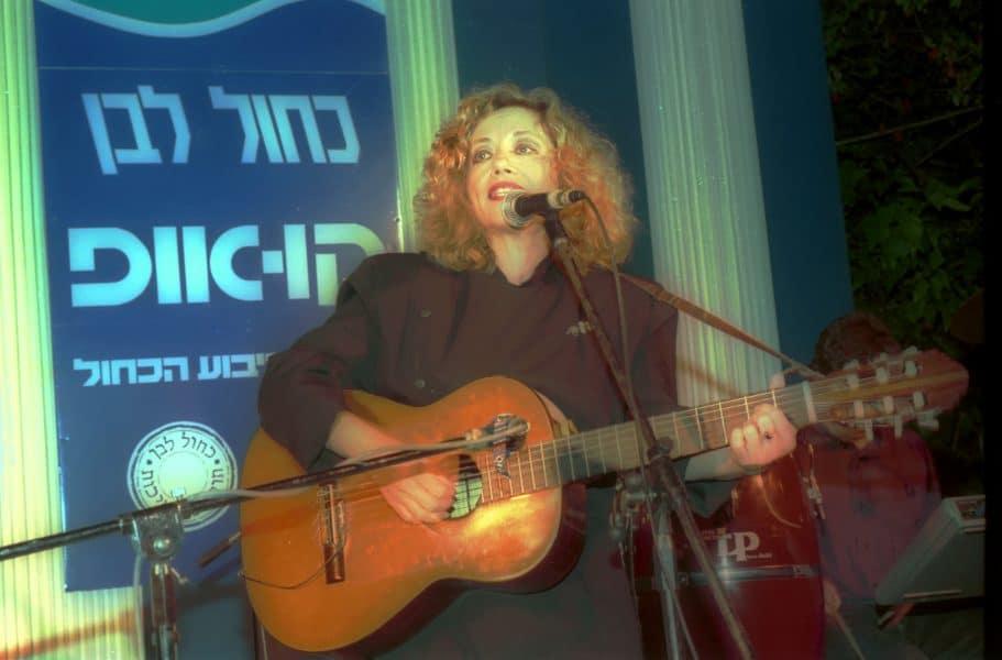 חוה אלברשטיין, 1990. צילום: אוסף דן הדני