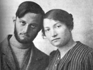 אבשלום פיינברג ושרה אהרונסון