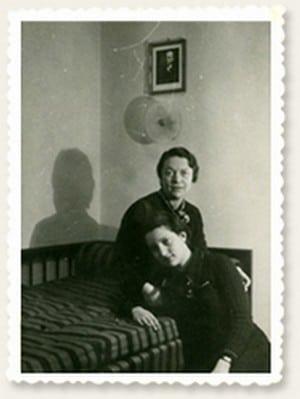 חנה סנש ואמה קטרינה