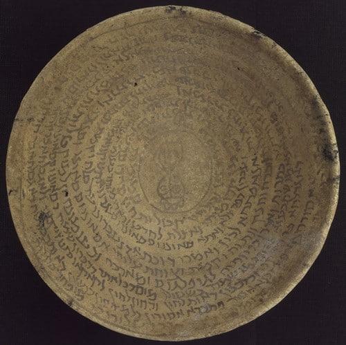 קערה בעלת כיתוב בארמית בבלית יהודית להגנת היולדת וילדיה. מאוספי הספרייה הלאומית