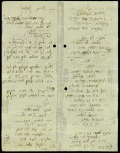 שירים לאילאיל בכתב ידו של טשרניחובסקי. אוסף הספריה הלאומית.