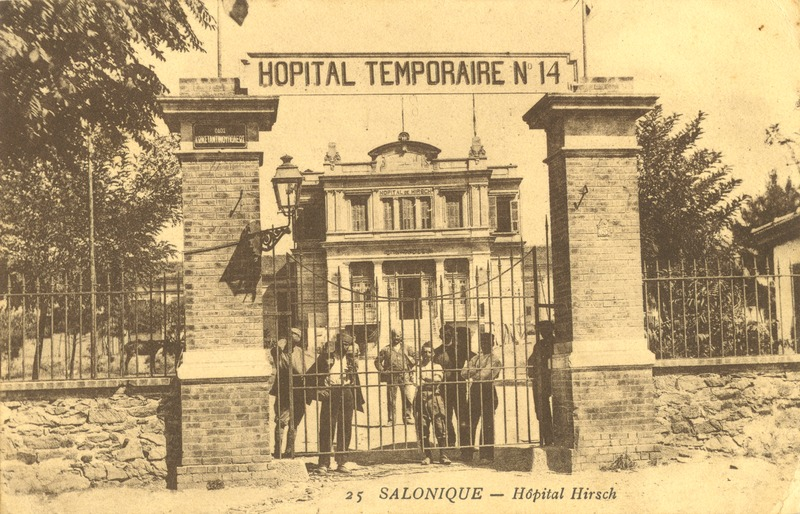 A Jewish hospital in Salonika that began functioning in 1907. The photograph is from before the fire in 1917. From the Folklore Research Center, Hebrew University of Jerusalem