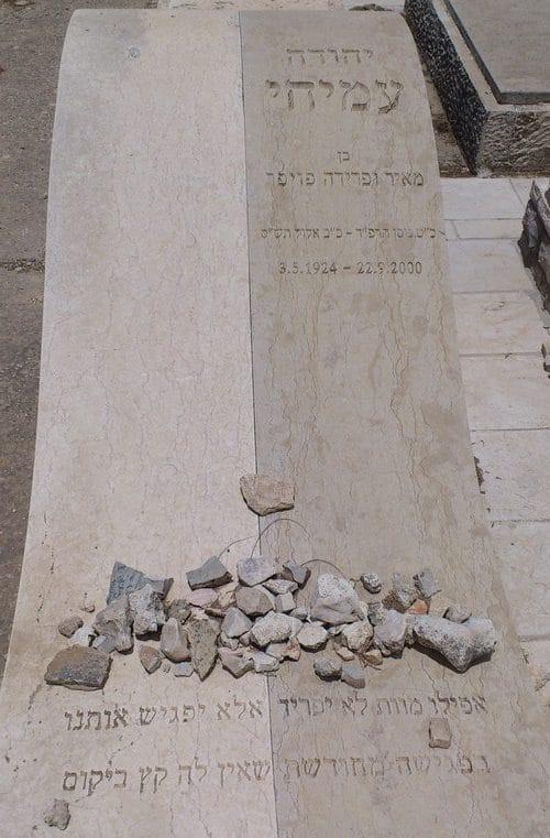 קברו של יהודה עמיחי בבית הקברות סנהדריה בירושלים