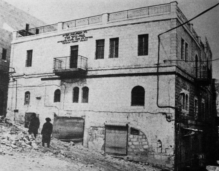 """בית הכנסת """"צמח-צדק"""", 1967 (מתוך: תולדות חב""""ד בארץ הקודש בשנים תקל""""ז-תש""""י, 1988)"""