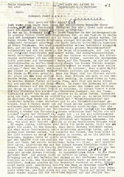 """המכתב מאת פינצ'ובר אל ש""""י עגנון 1"""