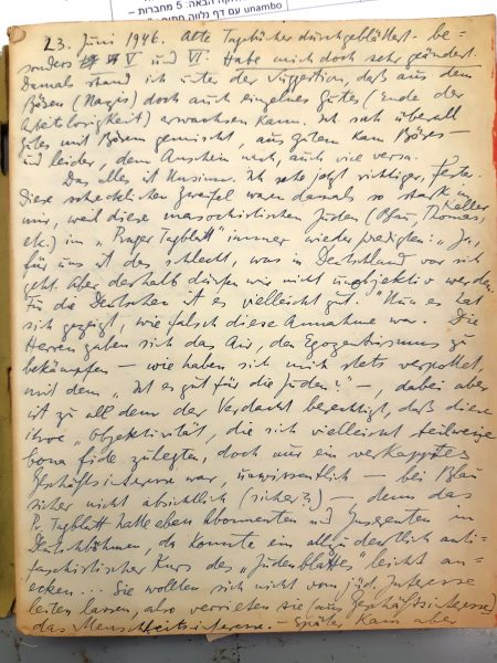 כתב ידו של ברוד מתוך יומניו