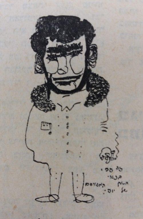 """גברי בנאי (או כפי שהוא מכונה בכתבה """"גבי"""") בציורו של אריק איינשטיין"""