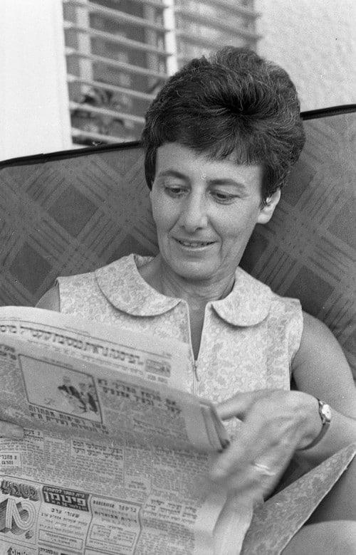 רות בונדי, 1969