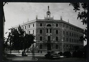 תמונת בנין טרה סנטה מתוך ארכיון הספריה הלאומית