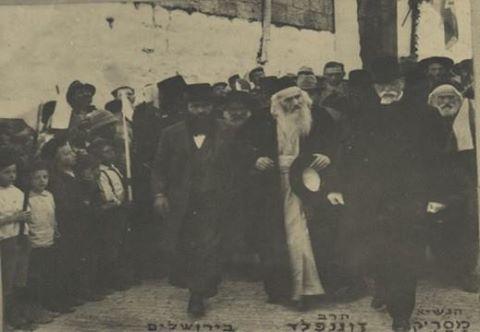 גלויה המציגה את הרב חיים זוננפלד בזמן ביקורו של נשיא צ'כוסלובקיה תומס מסריק בירושלים בשנת 1927. הגלויה לקוחה מתוך ארכיון הספרייה הלאומית