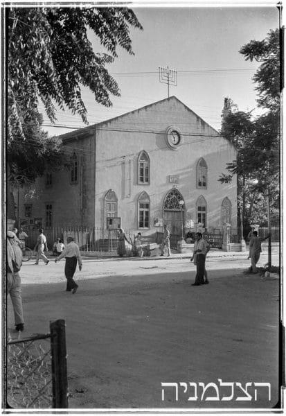 בית הכנסת המפואר של זיכרון יעקב בתמונה משנת 1950. התמונה לקוחה מתוך אוסף הצלמניה.