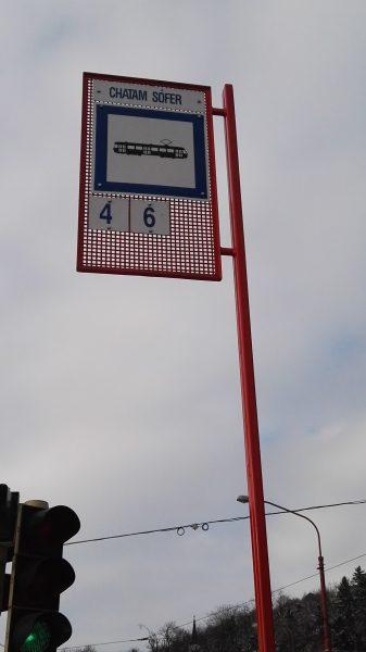 Chatam Sofer tram stop in Bratislava. Image croutesy of Dominika Sedlakova.