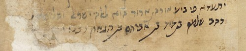"""""""ארור הוא לאלוקי ישראל"""""""