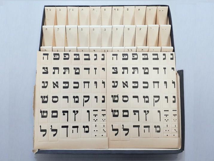 רמי קוב עברית
