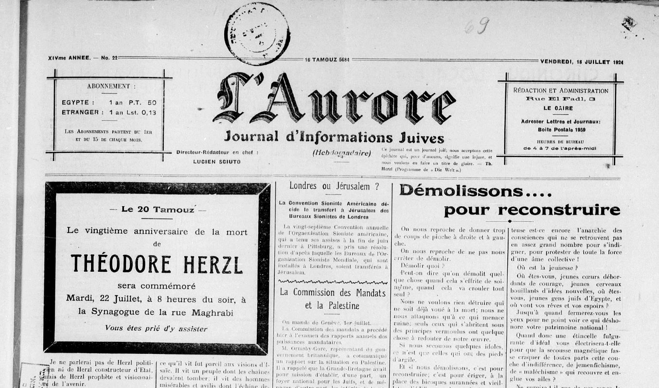L'Aurore, Edition 22, July 18<sup>th</sup>, 1924. For the full newspaper, click on the image.