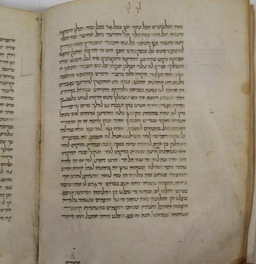 """כתב יד איטלקי של רש""""י על החומש, המאה ה-15"""