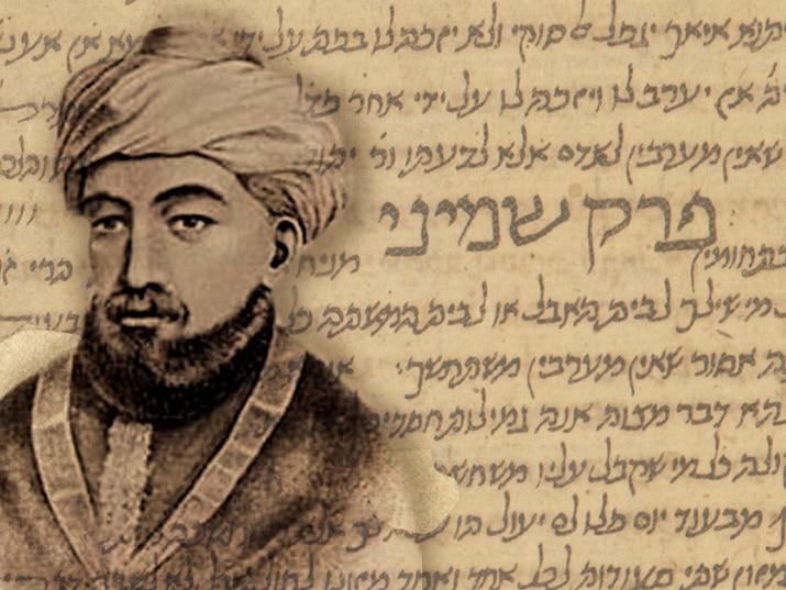 """דיוקנו של הרמב""""ם על רקע כתב ידו המקורי של ה""""משנה תורה"""" השמור בספרייה הלאומית"""