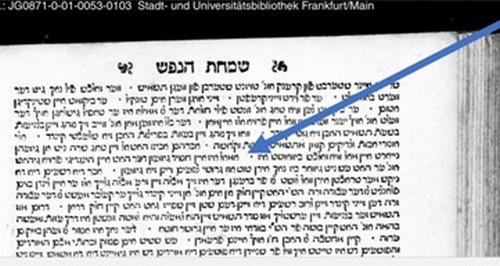 """עמוד הסיפור ביידיש מתוך שמחת הנפש פפד""""מ, 1707"""