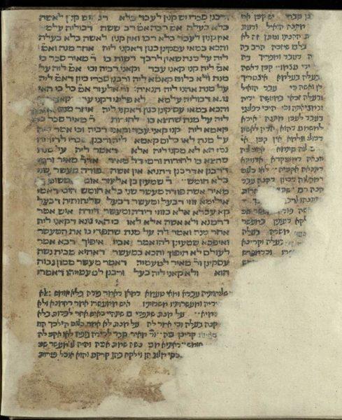 """התלמוד מגוודלחרה 1482, מסכת קידושין עם רש""""י"""
