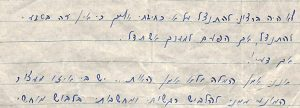 ממכתבו של חיים משקובסקי לזלדה
