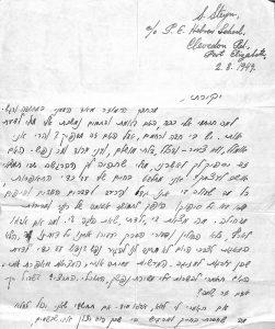 ממכתבו של שטיין לזלדה