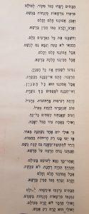 (מתוך: ברזים ערופי שפתיים, 1954)
