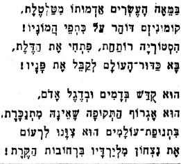 (מתוך: האחד במאי קול העם, 30/04/1952)